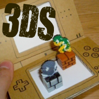 Comment fonctionne la 3D relief de la Nintendo 3DS